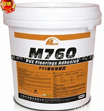 美圣雅恒塑胶胶水M760