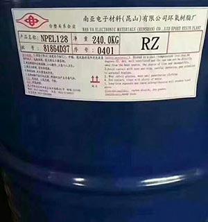 博瑞宇回收树脂