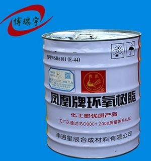 博瑞宇环氧树脂E-44