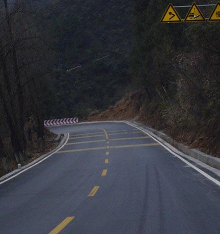 沪蓉西高速