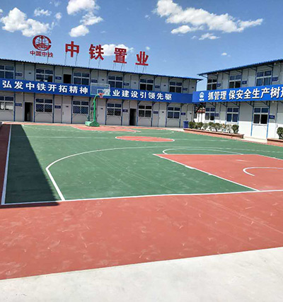 中铁置业篮球运动场地