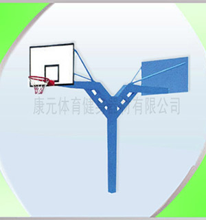 KY-209固定连体双臂篮球架
