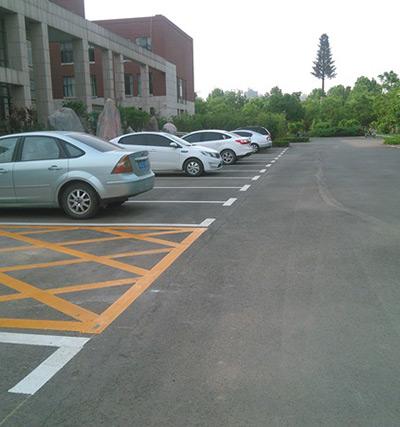 郑州大学热熔标线施工