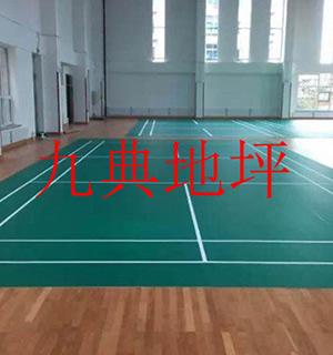 室内网球场案例