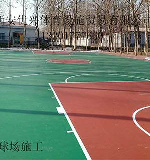 西安电力公司铺设塑胶篮球场