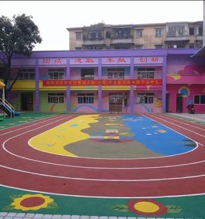 龙穴幼儿园