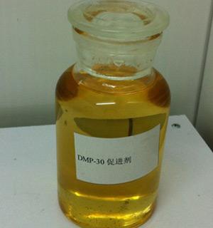 惠隆环氧树脂固化促进剂