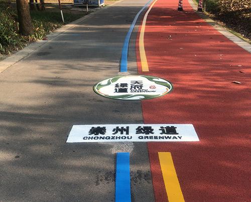 金硅石彩色绿道地坪
