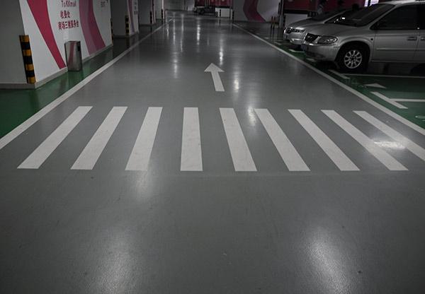 停車場耐磨環氧樹脂地坪