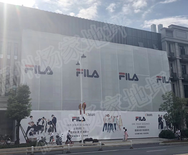 FILA(斐乐)福州东百店 地面系统采用无缝磨石