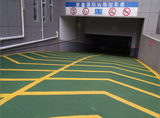 無震動防滑坡道地坪