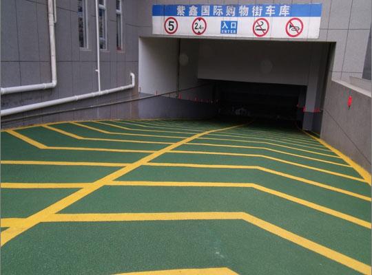 无震动防滑坡道地坪