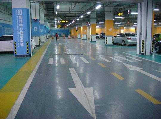 停车场耐磨环氧树脂地坪