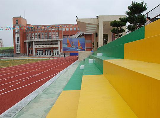 体育场馆看台专用地坪